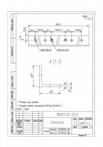 Трубопроводы холодильных установок  Монтаж холодильных