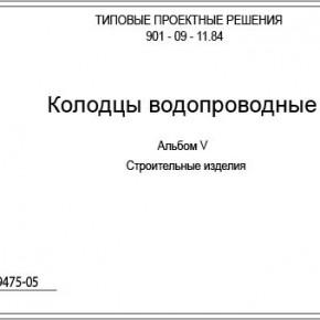 Перевод технической документации в AutoCAD.