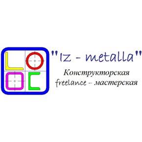 Мы в Контакте, LiveJournal и Facebook. (Конструкции, новости, новые чертежи и ЗD модели в SolidWorks).