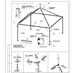 Схема сборки шатра