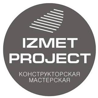 """КБ """"Измет-Проект"""""""